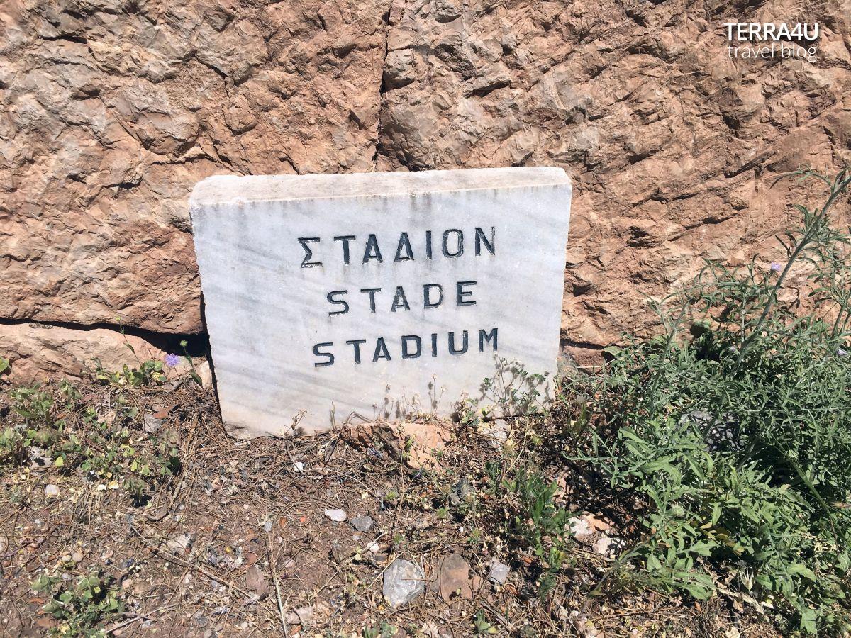 Дельфийский стадион