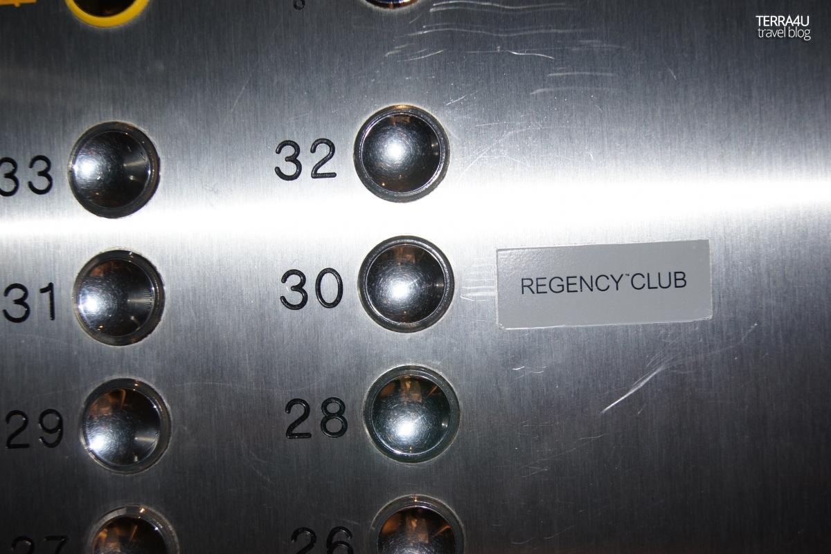 Отель Hyatt Regency